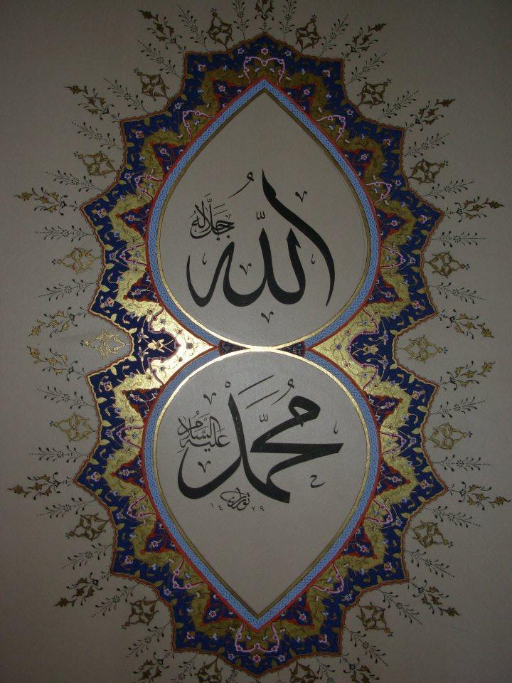 Pin oleh noor anwer di Calligraphy Hiasan, Kaligrafi